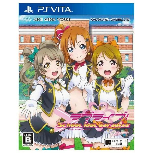 【あす楽対象】【送料無料】 角川ゲームス ラブライブ! School Idol Paradise Vol.1 Printemps unit 通常版【PSV】