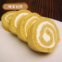 糖質制限ロールケーキ(4個入) 【BIKKEセレクト】 /糖質オフ/低糖質ダイエット/低GI値/ロカボ/(roll cake)