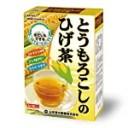 とうもろこしのひげ茶 8g*20包 【正規品】