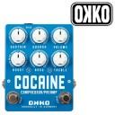 【楽器】OKKO 3in1コンプレッサー プリアンプ「COCAINE(コカイン)」