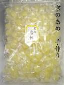 節電対策、熱中対策に☆塩飴 グレープフルーツ味☆業務用1Kgパック 【送料込】(配達日時指定不可)