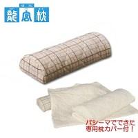 e-futonyasan | Rakuten Global Market: Tatsumiya pillow ...