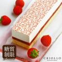 【糖質制限レアチーズケーキ】スリム・レアチーズ・フレーズ(苺)長方形 2〜3名様用【冷凍便】【あす楽対応】 ギフト