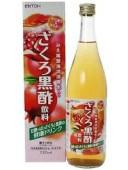 【ビネップル】ざくろ黒酢飲料 720ml 【井藤漢方】【大変申し訳ございませんが、お一人様最大6点までとさせて頂きます。】