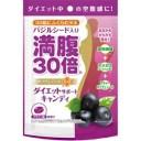 【グラフィコ】 満腹30倍 ダイエットサポートキャンディ アサイー 42g 【健康食品】