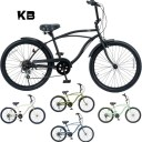 KB/ケイビービーチクルーザー 24インチ 外装6段ギア RAINBOW PRODUCTS 24KB-CityCruiser 6D 自転車 24インチ MATTE BLACK / KHAKI / SA..