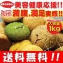 【送料無料】【あす楽対応】豆乳おからクッキー 5種類の味1kgセット 豆乳クッキーダイエット/豆乳クッキー/おから/おからクッキー/お..