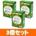 プレミアム青汁ゼリー キウイ味 30本入 ×3個セット - バイワールド