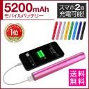 モバイルバッテリー 充電器 iphone android iPhoneXS iPhoneXSMax iPhoneXR iphoneX iphone8 iphone7 iphone6 iphone5/5s iphone4 ipad..