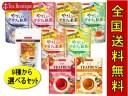 【カフェインレス】9種類から選べる!ティーブティック やさしいデカフェ 紅茶 3袋セット(10TB入×3袋)ノンカフェイン 紅茶:【RCP】【H..