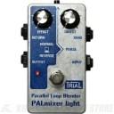 Trial PALmixer Light / PARALLEL LOOP BLENDER 《エフェクター/ブレンダー》【送料無料】(ご予約受付中)