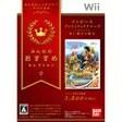 【送料無料】【中古】Wii ワンピース アンリミテッドクルーズ エピソード1 波に揺れる秘宝 ソフト