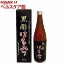 黒酢はちみつ ストレートタイプ(720mL)【マルイ物産】