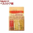 フレッシェル アクアモイスチャージェル(EX)N(80g)【Freshel(フレッシェル)】