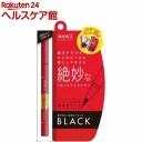 ジョリ・エジョリ・エ リキッドアイライナー ブラック(1本入)【ジョリ・エジョリ・エ】