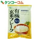 ムソー オーガニック玄米フレーク(プレーン) 150g
