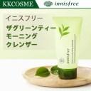 [イニスフリー] ★Innisfree the greentea★ ザ・グリーンティー グリーンティーモーニングクレンザー150 ml