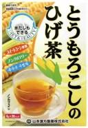 山本漢方 とうもろこしのひげ茶 (8g×20包) ノンカフェイン くすりの福太郎