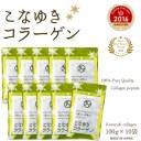 【送料無料】美粉屋こなゆきコラーゲン 100g×10袋MADE IN JAPAN