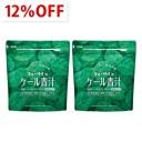 【12%OFF】キューサイ 青汁(粉末タイプ) ケール青汁(1袋420g 約30日分)2袋まとめ買い
