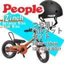 子供用自転車 12 黒ヘルメット ピープル