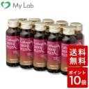 コラーゲンドリンク コラーゲン20000プラス 美容サプリ 美容ドリンク ヒアルロン酸