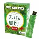 【基本宅配便送料無料】 『プレミアム 青汁 ゼリー ライチ味 3箱セット (1箱×30本入り)』