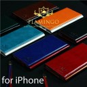 iPhone7 ケース 手帳型 iPhone7Plus iPhone 7 7Plus SE 6s 6 Plus ケース iPhone6 Plus iPhone6Plus ケース 手帳 アイフォン7 手帳型 ..