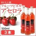 フルーツビネガー飲むおいしい酢アセロラ 500ml3本セットでお得!【飲む酢】【果実酢】【RCP】【HLS_DU】