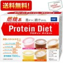 1箱【送料無料】DHCプロティンダイエット50G×15袋入(5味×各3袋)(Protein Diet プロテインダイエット ダイエット食品 置き換えダイエ..