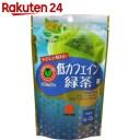 お茶の丸幸 低カフェイン緑茶 ティーバッグ 2g×12袋