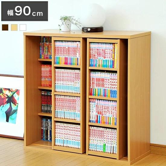 Rcmdin Rakuten Global Market Bookshelf Slide Book Shelf