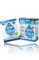 赤穂化成 熱中対策水パウダー グレープフルーツ味 5袋(41g/袋)×20