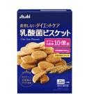 【A】 アサヒ リセットボディ 乳酸菌ビスケット プレーン味 92g