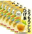 送料無料 とうもろこしのひげ茶 8g×20包【5箱セット】 山本漢方【あす楽対応】【RH】 【店頭受取対応商品】