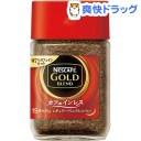 ネスカフェ ゴールドブレンド カフェインレス(30g)【ネスカフェ(NESCAFE)】