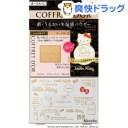コフレドール ヌーディカバーモイスチャーパクトUV セットa オークルC(9.5g)【コフレドール】