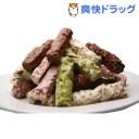 オールブランチョコバー(700g)【送料無料】