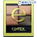 エクセル スキニーリッチシャドウ SR 01 ベージュブラウン(1コ入)【エクセル(excel)】