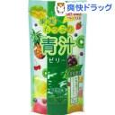 果実たっぷり青汁ゼリー(15g*7包)