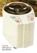 山本電気 精米機 SD-5000 ハンディ精米機 お米じまん5 SD5000