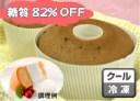 パンdeスマートシフォンケーキレモン2個入り(冷凍品) 小麦ふすまを使用した糖質オフのスイーツ。低糖質、高食物繊維、高たんぱく質[合..