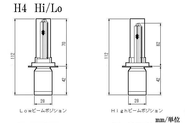 suzuki f6a vacuum diagram