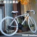 ロードバイク ロードレーサー 自転車 700c(約27インチ) シマノ21段変速 ドロップハンドル 2wayブレーキシステム グランディール Grandi..