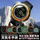 ラドウェザー LAD WEATHER センサーマスター ブランド 腕時計 アウトドア デジタルウォッチ ドイツ製センサー搭載 高度計 気圧計 方位..