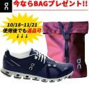 オン On Cloud クラウド ランニングシューズ 靴 メンズ/男性【194010m】陸上・ランニング用品