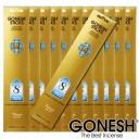 GONESH ガーネッシュ お香 スティック No.8 12パックセット(計240本)