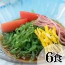 ★こんにゃく麺の冷やし中華★こんにゃく冷麺[中華風]6袋(低糖質・糖質オフ・糖質ゼロ・低糖質麺)