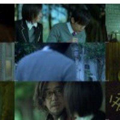 Download Secret (2007) BluRay 720p 700MB Ganool