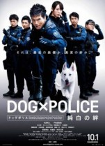 Download Dog X Police: The K 9 Force (2011) BluRay 720p 700MB Ganool